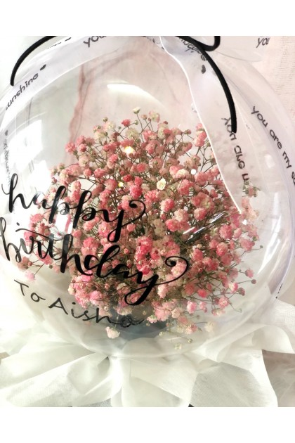 Baby's Globe Pink Baby Breath in Personalized Bobo Balloon